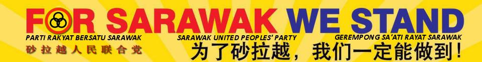 砂拉越人民联合党网站