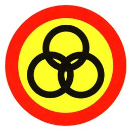 SUPP Logo