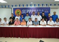 砂人联党宣布争取承认砂州独中统考文凭