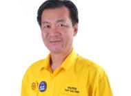 砂拉越人民联合党圣淘沙支部新闻稿