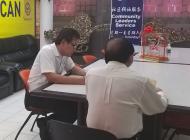 砂拉越人民联合党公共投诉局新闻稿