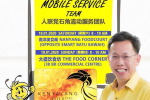 Batu Kawah Mobile Service KGC