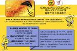 Batu Kawah Service Centre KGC