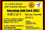 Kuching KGC