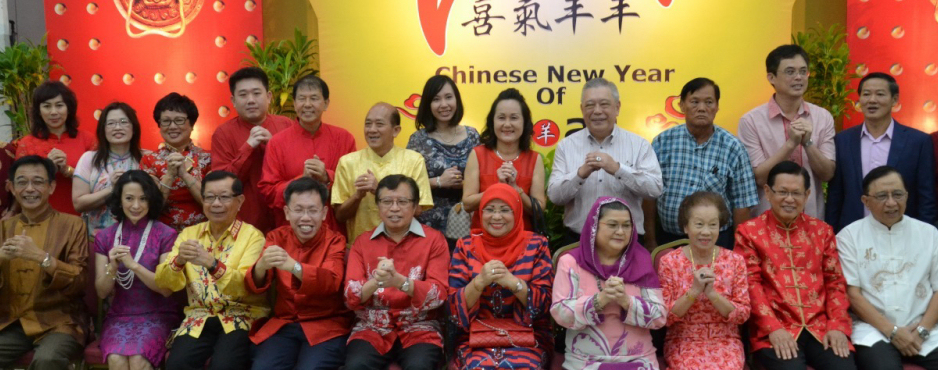 SUPP LUNAR NEW YEAR 2015 OPEN HOUSE