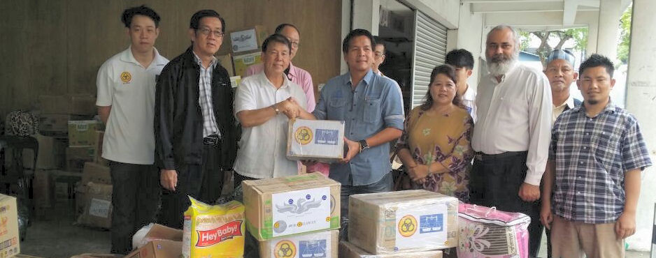 DONATION FOR FLOOD VICTIMS