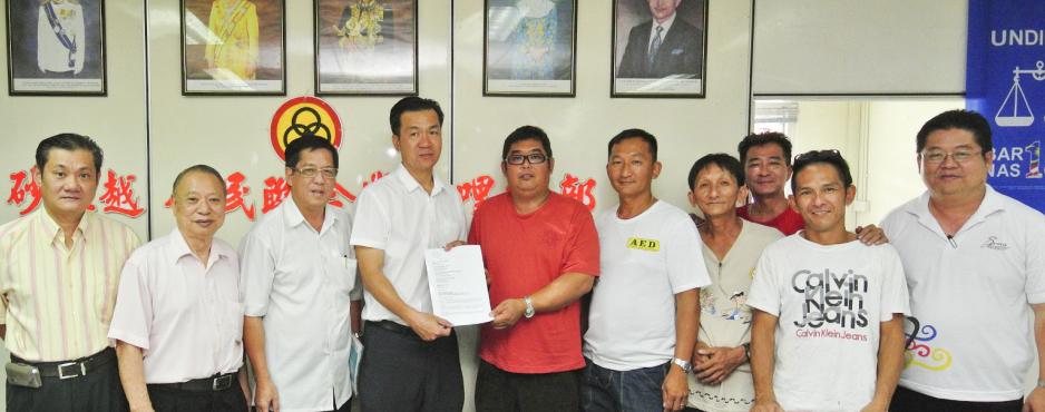 SUPP Public Complaints Bureau