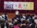 GST Talk