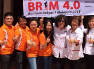 PENDING BRANCH ASSISTING BR1M APPLICANTS