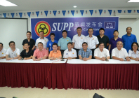 SUPP FIGHTING FOR RECOGNITION OF THE UEC