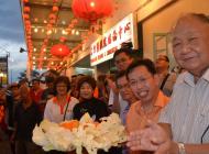 Kenyalang Park Chinese New Year market