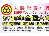 SUPP YOUTH EDUCATION BUREAU 07.03.2015 PRESS STATEMENT