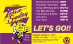 Active Sunday