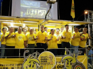 LAUNCHING OF PARTY MASCOT