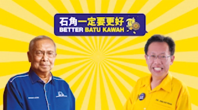 GIVE DR SIM A CHANCE AND ALL BN-SUPP CANDIDATES