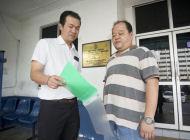 SUPP PUBLIC COMPLAINTS BUREAU PRESS RELEASE