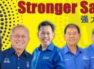 Stronger Sarawak, Sarawakian First, 强大的砂拉越,砂民为先。